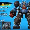 メガトン級ムサシ 全てのロボットアニメを過去の物にする!
