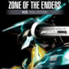 Zone of the Endersの続編まだ?