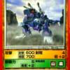 【ゾイド】バトルカードゲーム遊んでた奴wwwwwww