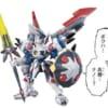 【ダンボール戦機】オーレギオン「・・・ボクハ・・・兵器・・・ナノ・・・?」