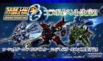 【スーパーロボット大戦OG】量産型ゲシュペンストMk-II改が参戦 なんで?wwwww