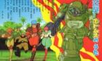 装甲騎兵ボトムズの児童誌wwwwwwww