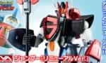 「超力ロボガラット ジャンブー」のヴァリアブルアクション Hi-SPECが予約受付開始!