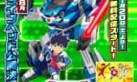 【ハイパーレスキュー】ドライブヘッドのアニメ二期決定!