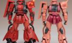 【ザクII】左のほうが赤いし早そうだし噂の赤い彗星ってやつだな!