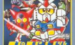 【スーパーロボット大戦】新作発表はどうなるかな