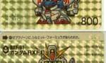 ガンダムRXF91強い…さすが本物は違う…
