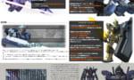 【ガンダム】ペイルライダーファミリー最近増えないけどもう打ち止めなの?