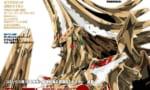 【ファイブスター物語】ニュータイプの表紙画像!描き下ろしGTM「マグナパレス」