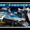 【トランスフォーマー】MP-17+ プロール モール限定!