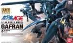 ガフランというガンダムシリーズ最高の量産機の一つ