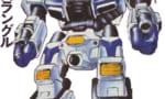 【亜空大作戦スラングル】かっこいいけど安全面を考えたら乗りたくないロボットNo.1
