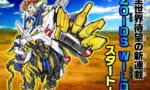 【ゾイドワイルド】漫画の第1話が無料公開中