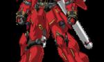 シナンジュの高機動力にシンプルな武装いいよね…
