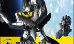 『ヴァリアブルファイター・マスターファイル VF-1バトロイド バルキリー (マスターファイルシリーズ) 単行本』が発売開始!
