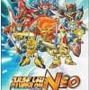 スーパーロボット大戦NEOいいよね