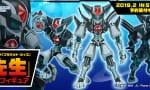 【プラネット・ウィズ】念力合体した「先生」ロボットが可動フィギュアで登場