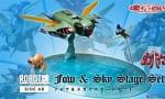 【聖戦士ダンバイン】『ROBOT魂 フォウ&スカイステージセット』予約受付開始