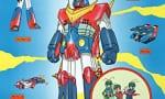 『無敵超人ザンボット3 Blu-ray BOX』が予約開始!
