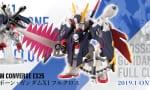 『FW GUNDAM CONVERGE:CORE クロスボーン・ガンダムX3』が予約開始