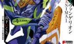 【エヴァANIMA】スパロボ X-Ωに参戦するのか…