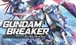 ガンダムブレイカーモバイル今夏にリリース!