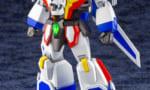 『勇者エクスカイザー グレートエクスカイザー プラモデル』が予約開始!