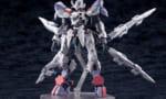 『星と翼のパラドクス XZM-011 ソリディア プラモデル』が予約開始!