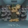 【フルメタルパニック】ボン太くんとかいう最高の歩兵用装備