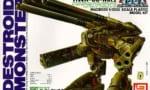 遠距離砲戦系ロボというロマン