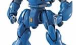 ロボットで青い機体といえばコイツwwwwww