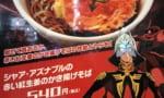 シャア・アズナブルの赤い紅生姜のかき揚げそばwwwwwww
