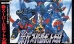 【新スーパーロボット大戦】スパロボ史上最も挑戦的な作品だと思うしもっと評価されるべきwwwwwww