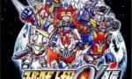 スーパーロボット大戦α外伝の思い出wwwwwwwww